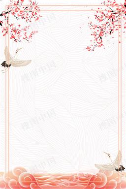 中国风梅花祥云古风新年背景