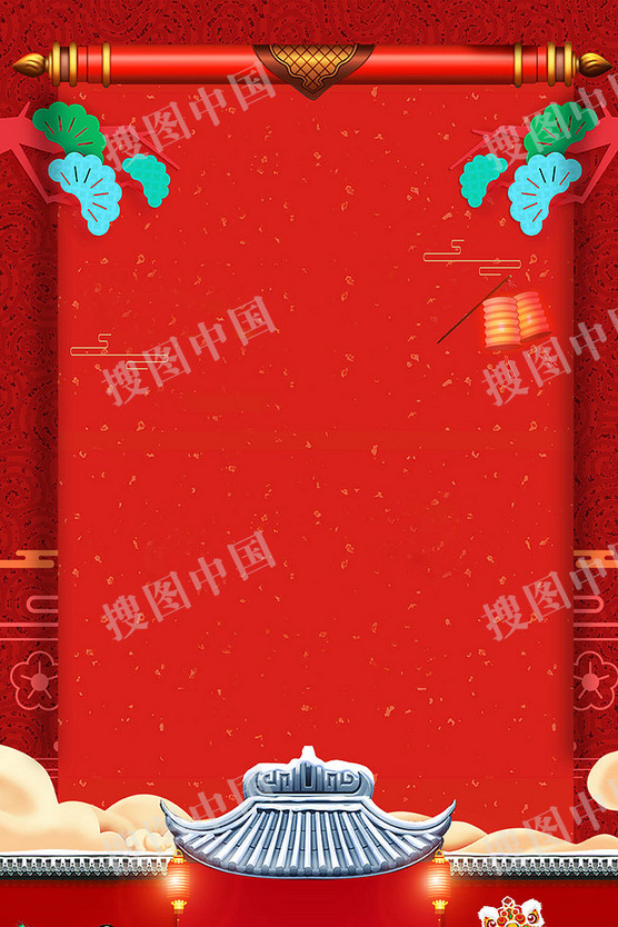 红色中国风超市年货节促销海报