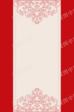 中国红年货节新年边框电商淘宝背景H5背景