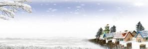 冬季簡約立冬背景模板