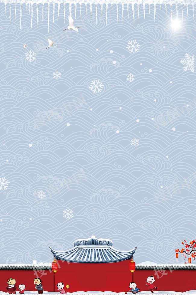 二十四節氣大寒中國風建筑雪景海報
