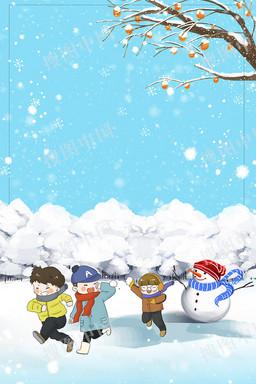 中国风24节气之大雪海报