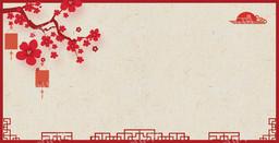 红色中式传统剪纸梅花新年除夕春晚背景