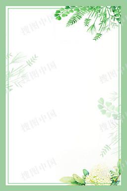 绿色清新春季上新促销花卉边框背景