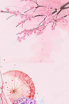 情人节中国风简约图片