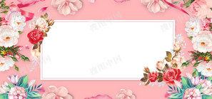甜蜜情人节文艺白色banner背景