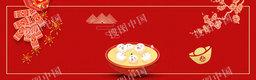 喜庆中国风元宵节促销banner背景
