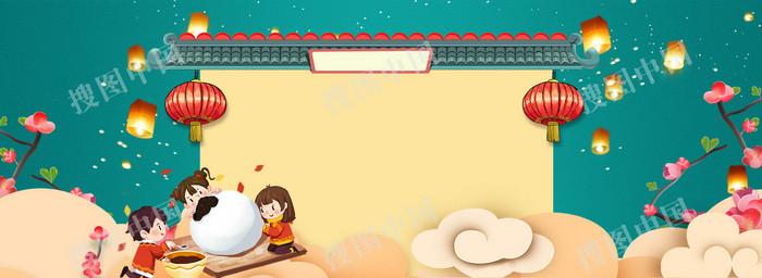 元宵节中国风电商海报背景