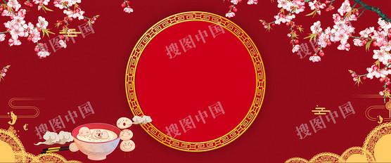 卡通风2019年新年元宵节吃汤圆海报