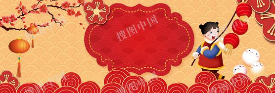 正月十五元宵节电商海报背景