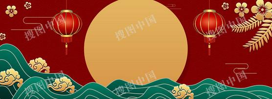 淘宝天猫元宵节正月十五海报背景