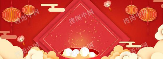 元宵节正月十五中国风海报背景