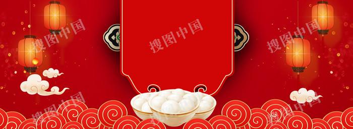 元宵节中国风淘宝海报背景