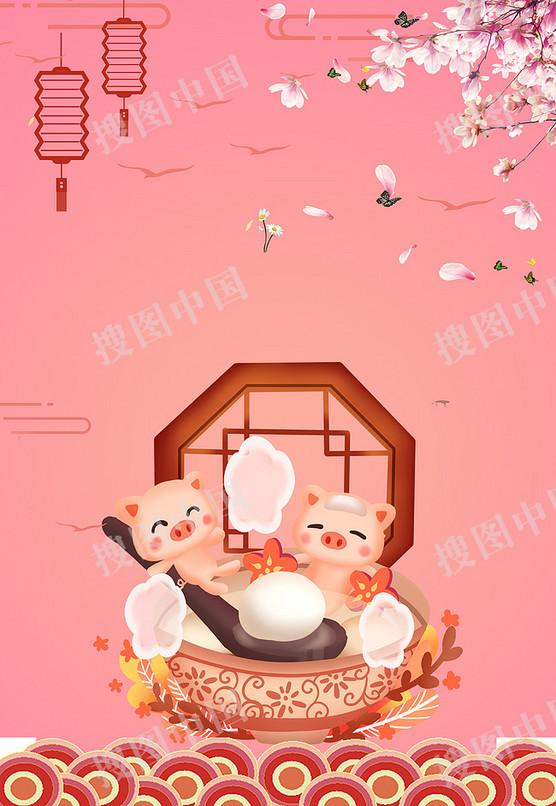 元宵佳节正月十五卡通海报背景