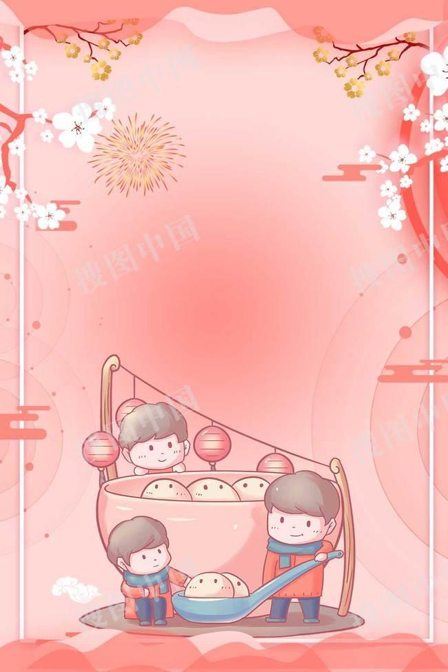 珊瑚红剪纸元宵节海报背景