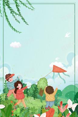 惊蛰24节气春季旅游海报