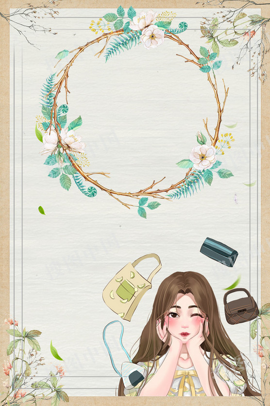 女生节褐色插画海报背景