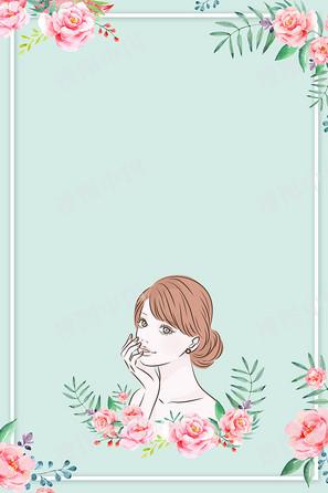 浪漫三八女人节背景模板