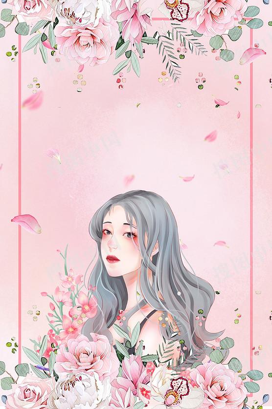 粉色边框文艺小清新女神节背景
