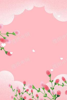 女生节花卉背景