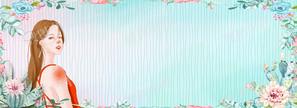 女生节手绘小清新展板背景