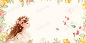 女神节手绘唯美少女展板背景