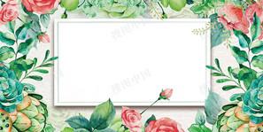 小清新春天植物展板背景