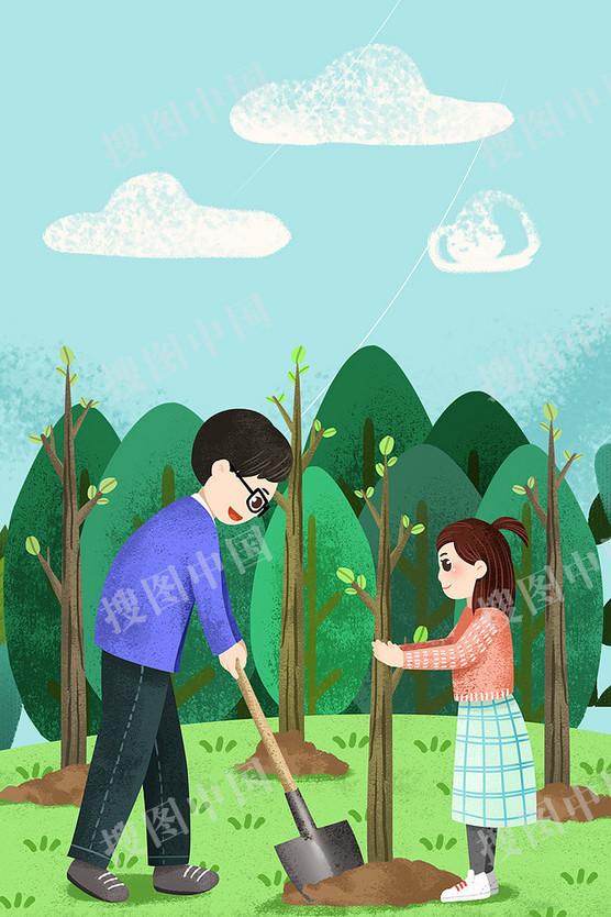 三月植樹節女孩公益插畫海報