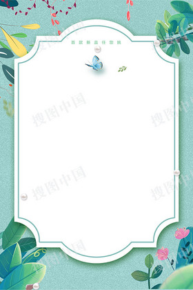 春夏新風尚活動海報