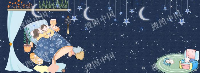 世界睡眠日插画睡着的孩子和小猫
