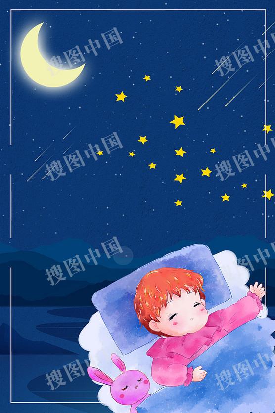 世界睡眠日卡通夜景月亮海報