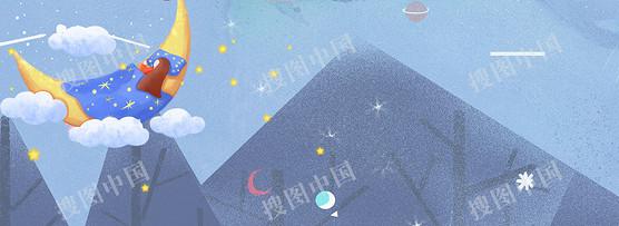 世界睡眠日月亮女孩插畫背景