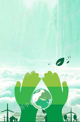 环保节源节能背景