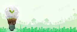 330地球一小时环保节能