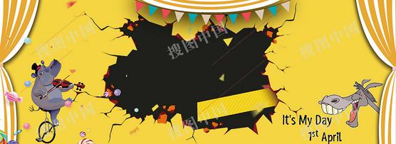 黃色裂紋墻壁愚人節背景