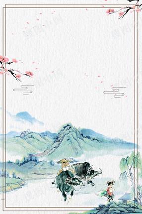 清明节中国风手绘水墨清新创意海报