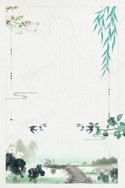 谷雨绿色中国风海报