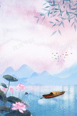中国风唯美谷雨远山荷花背景