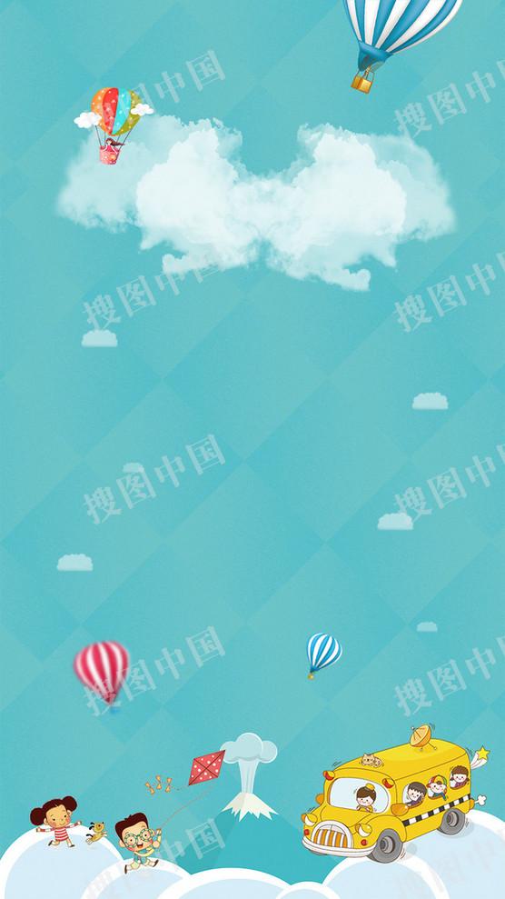 藍色卡通扁平兒童PSD分層H5背景素材