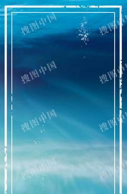 蓝色纯净之水H5背景