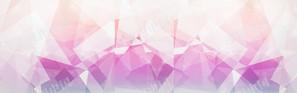 紫色 渐变 菱格 背景banner