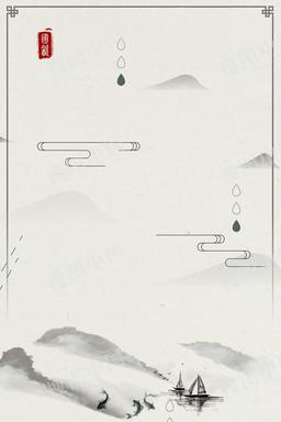 中国风山水画古风背景