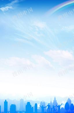 蓝色大气商务科技展板海报背景素材