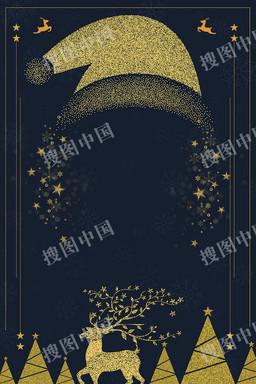 黑金色圣诞节海报背景