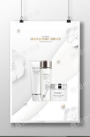 美妝國外簡潔香水化妝品海報