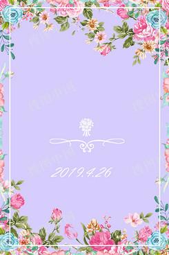 粉色手绘 花 主题婚礼 迎宾牌