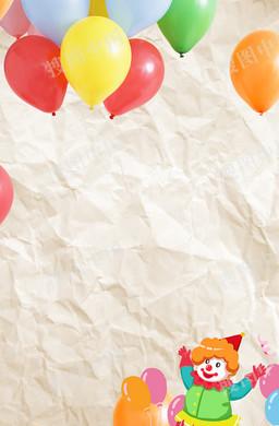 彩色氣球愚人節狂歡海報背景