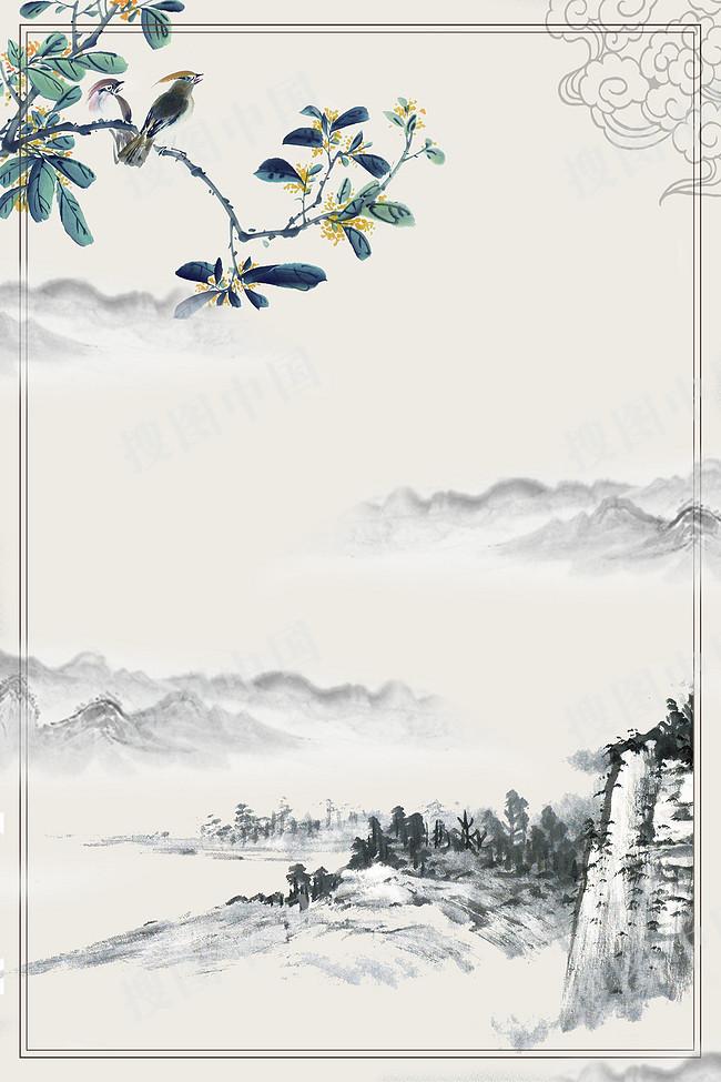 中国风创意淡雅山水海报背景素材