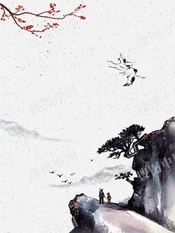 手绘中国风重阳节海报