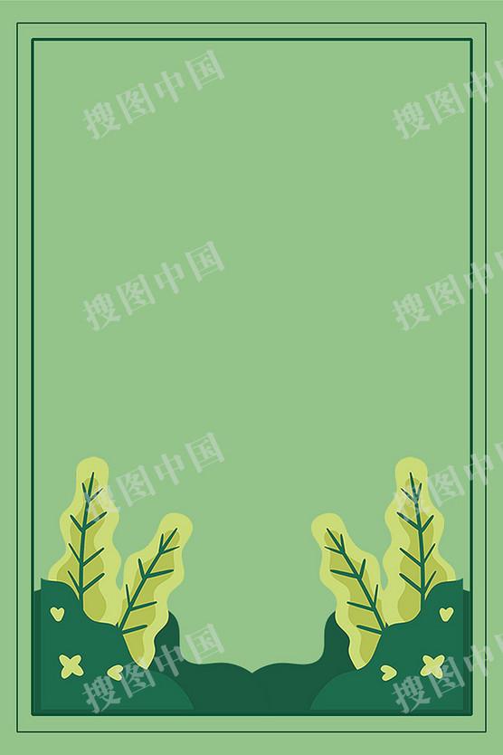 清新復古二十四節氣谷雨海報